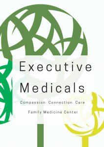 executive-wellness-assessment-poster